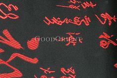 Chinese Calligraphy Fabric