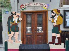 Karagiozi Stock Character, Shadow Puppets, Kai, Greek, Doodles, Education, Ideas, Greek Language, Teaching
