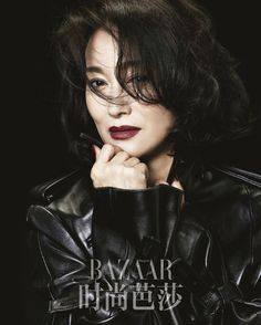 Chinese actress Kara Wai poses for fashion magazine   China Entertainment News