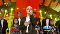 Ping An《I Love You China》/平安《我爱你中国》/Anson Ping 20150216