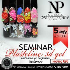 Nail Art Seminar Plasteline Gel with Nancy Paltoglou at Top Beauty Nail Academy ( Beauty Nail Salon, Top Beauty, Art Academy, Nail Artist, Voss Bottle, Pedicure, Gel Nails, Nailart, Salons