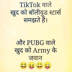 funny jokes in hindi latest \ funny jokes + funny jokes to tell + funny jokes memes + funny jokes in hindi latest + funny jokes to tell hilarious + funny jokes in urdu + funny jokes for children + funny jokes to tell your boyfriend Funny Status Quotes, Funny Quotes In Hindi, Best Friend Quotes Funny, Funny Quotes For Instagram, Funny Attitude Quotes, Funny Statuses, Jokes In Hindi, Jokes Quotes, Hindi Shayari Funny