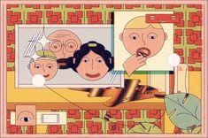 Peanuts Comics, Family Guy, Guys, Illustration, Fictional Characters, Art, Art Background, Kunst, Illustrations