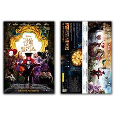 Disney Alice Through the Looking Glass Movie Poster Johnny Depp, Mia Wasikowska #MoviePoster