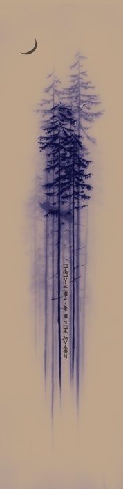 stunning tattoo, Do this in layers of vellum to produce that foggy effect of a Sequoia forest