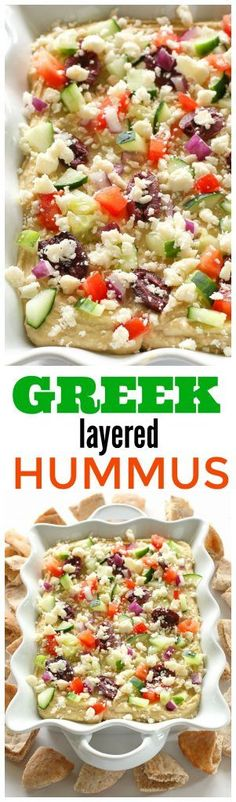 Greek Layered Hummus - If you want a quick and delicious snack, this Greek Layered Hummus is perfect! With the help of premade hummus, this snack comes together quickly and is full of flavor!