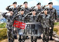 Real Men 진짜 사나이 - Korean reality show