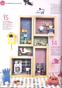 japanese toy chest / doll house / diy wallpaper backing