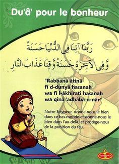Parol, Coran Islam, Duaa Islam, Islam Religion, Learning Arabic, Islamic Inspirational Quotes, Muslim Quotes, Allah, Prayers