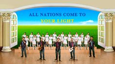 Praise and Worship | Chinese Choir of the Church of Almighty God Episode 11