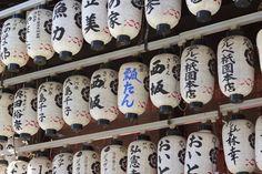 "Yasaka Jinja. The lantern with blue text on it says ""Hyotan"". Photo by Japanresor (CC BY-SA)."