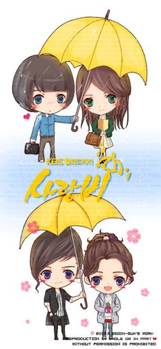 After watching Love Rain, I tried to find a yellow umbrella. lol