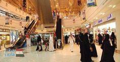 السعودية تصدر قرار بقصر وظائف المولات على المواطنين السعوديين فقط