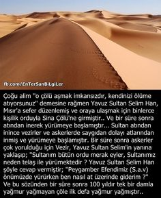 Sultan Ottoman, Medical Mnemonics, Allah Islam, More Than Words, Hadith, Did You Know, Karma, Fun Facts, Religion