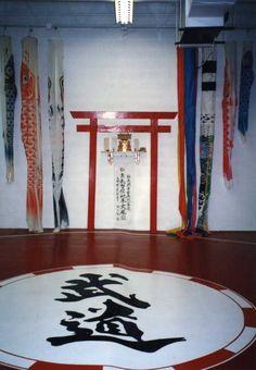 A traditional Japanese martial arts 'Dojo' or training hall. (Tetsudokan Jujitsu - Willoughby, Ohio).