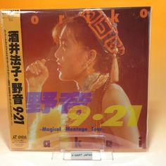 Noriko Sakai Yaon 9.21: Magical Montage Tour VILL-48 LaserDisc NTSC OBI JP M012