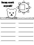 -un Word Family Worksheet -  Pinned by @PediaStaff – Please Visit http://ht.ly/63sNt for all our pediatric therapy pins