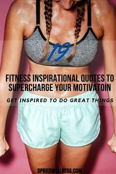 If you need an extra boost to get you inspired to workout, then you're in the right place. Visit our site and get 19 of the most inspirational fitness quotes to supercharge your motivation to workout.  staying motivated to workout, work out motivation, fitness motivation inspiration #fitness #workout #motivation #quotes