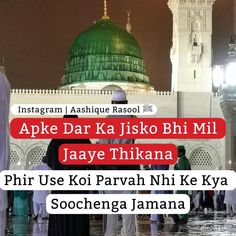 Islamic Prayer, Islamic Qoutes, Muslim Quotes, Life Is Like, Way Of Life, Truth Quotes, Best Quotes, Masjid Al Haram, Prayer Times