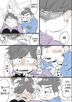 Cute Anime Boy, Anime Guys, Cute Images, Cute Pictures, Osomatsu San Doujinshi, Bts Rap Monster, Ichimatsu, Ship Art, Anime Ships