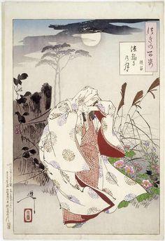 Tsukioka Yoshitoshi (1839-1892) Hôrin Temple Moon: Yokobue From the series One Hundred Aspects of the Moon
