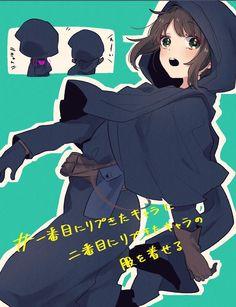 """西吉 on Twitter: """"#一番目にリプきたキャラに二番目にリプきたキャラの服を着せる ありがとござんした!… """" Game Character, Character Design, Manga Story, Identity Art, Persona 5, Manga Games, Kawaii Anime, Cool Drawings, Anime Art"""