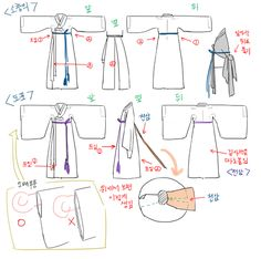 오늘의유머 - 한복과 갓 그리기! Korean Hanbok, Korean Dress, Korean Outfits, Korean Traditional Dress, Traditional Fashion, Traditional Dresses, Hanfu, Chinese Clothing, Oriental Fashion