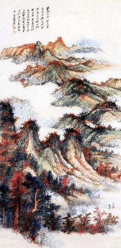Zhang Daqian's Landscape   Chinese Painting   China Online Museum