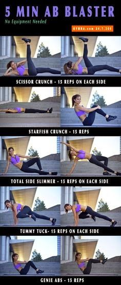 """5 """"Skinny Jeans Approved"""" Abs Exercises for Women – Fitness & Your Health Fitness Diet, Yoga Fitness, Fitness Motivation, Health Fitness, Pilates, Tone It Up, The Bikini, How To Slim Down, Physical Fitness"""