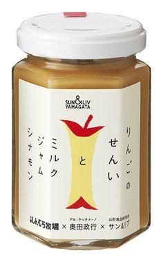 sun & liv yamagata