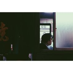 @shinagawa, TOKYO