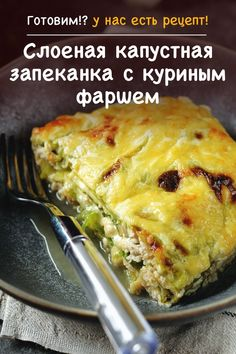 Easy Holiday Recipes, Great Recipes, Roasted Vegetable Recipes, Roasted Vegetables, Turkey Recipes, Chicken Recipes, Baguette Recipe, Good Food, Yummy Food