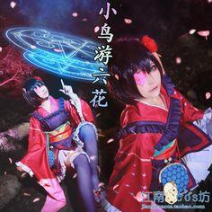 >> Click to Buy << Love, Chunibyo & Other Delusions Chuunibyou demo Koi ga Shitai Rikka Takanashi cos kimono Cosplay Costume #Affiliate