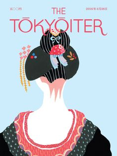 Tokyoiter is a collaborative project celebrating Tokyo city in the artistic style of The New Yorker A Tokyoiter Cover depicting a Geisha designed by Fern Choonet.A Tokyoiter Cover depicting a Geisha designed by Fern Choonet. Japan Illustration, Magazine Illustration, Graphic Illustration, The New Yorker, New Yorker Covers, Cover Art, Tokyo City, Magazine Cover Design, Magazine Covers