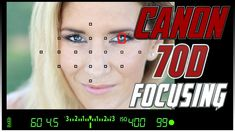 Canon 70D Focusing Squares Tutorial   How to focus with the Canon 70D Tr...