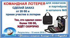 Присоединяйся к нашей команде и участвуй! Подробнее: vp-and@mail.ru