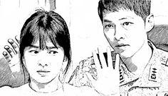 #DescendantsOfTheSun (2016) cartoonized pictures http://www.akiatalking.com/2016/02/descendants-of-sun-2016-pics.html …