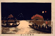 Classical Ukiyo-e Come to Life in Animated GIFs | The Dancing Rest http://thedancingrest.com/2015/09/02/classical-ukiyo-e-come-to-life-in-animated-gifs/