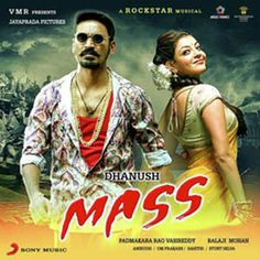 Mass Telugu Songs Lyrics | Audio Cover