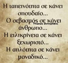Greek Quotes, Be A Better Person, Life Quotes, Garden, Motorbikes, Quote Life, Quotes About Life, Garten, Life Lesson Quotes