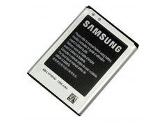 Batterie d'Origine Samsung EB-L1P3DVU Pour Galaxy Fame / Fame Lite (1300 mAh)