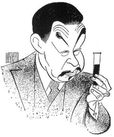 Al Hirschfeld - Charlie Chan Funny Caricatures, Celebrity Caricatures, Black And White Drawing, Black And White Portraits, Detective, Warner Oland, Charlie Chan, Classic Movies, Drawing Faces