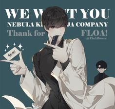 Hot Anime Boy, Anime Guys, How To Speak Korean, New Readers, Best Novels, Boy Art, Sooyoung, Light Novel, Manga Comics