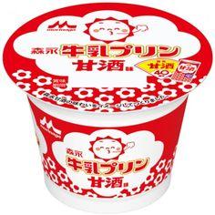「森永甘酒」の味わいが牛乳プリンになったよ!