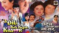 Dil Ka Kya Kasoor (1992) Hindi Full Length Movie | Prithvi, Divya Bharti...