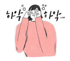 스티커 이미지 Gong Yoo, Diy And Crafts, Darth Vader, Deco, Flower, Decor, Deko, Decorating, Decoration