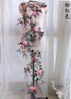 Beaded Wedding Gowns, Wedding Dress Sash, Bridal Gowns, Bridal Hair Flowers, Flower Headpiece, Bridal Lace, Embroidered Lace Fabric, Beaded Lace, Lace Applique