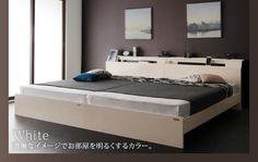 一緒に眠る幸せ 棚・照明・コンセント付モダンデザイン連結ベッド (連結タイプ)の詳細   ベッドスタイル