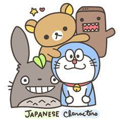 The Cute Japan Lover YOU! | Kawaii Japan Lover Me