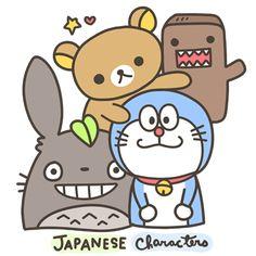 The Cute Japan Lover YOU! | Kawaii Japan Lover Me